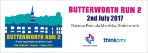 Butterworth Run 2017 Banner