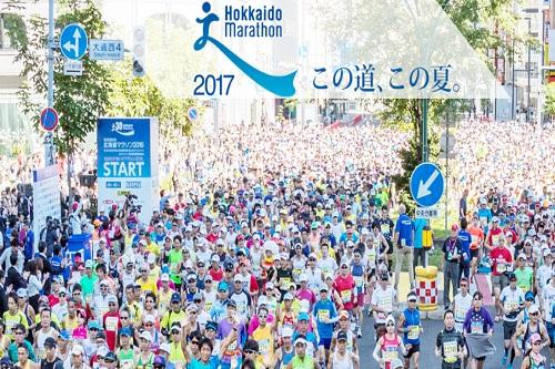 Hokkaido Marathon 2017 - Race Connections