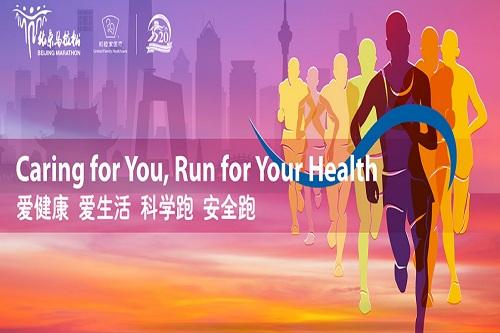 The Beijing Marathon 2017 - Race Connections