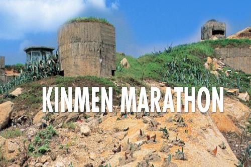 Kinmen Marathon 2018 - Race Connections