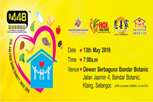 Hol 448 Food Bank Charity Drive 2018 - 10km - 5km - Race Connections