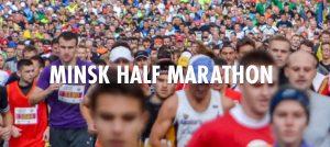 Minsk Half Marathon 2018 - Marathon Events in Europe- Race Connections