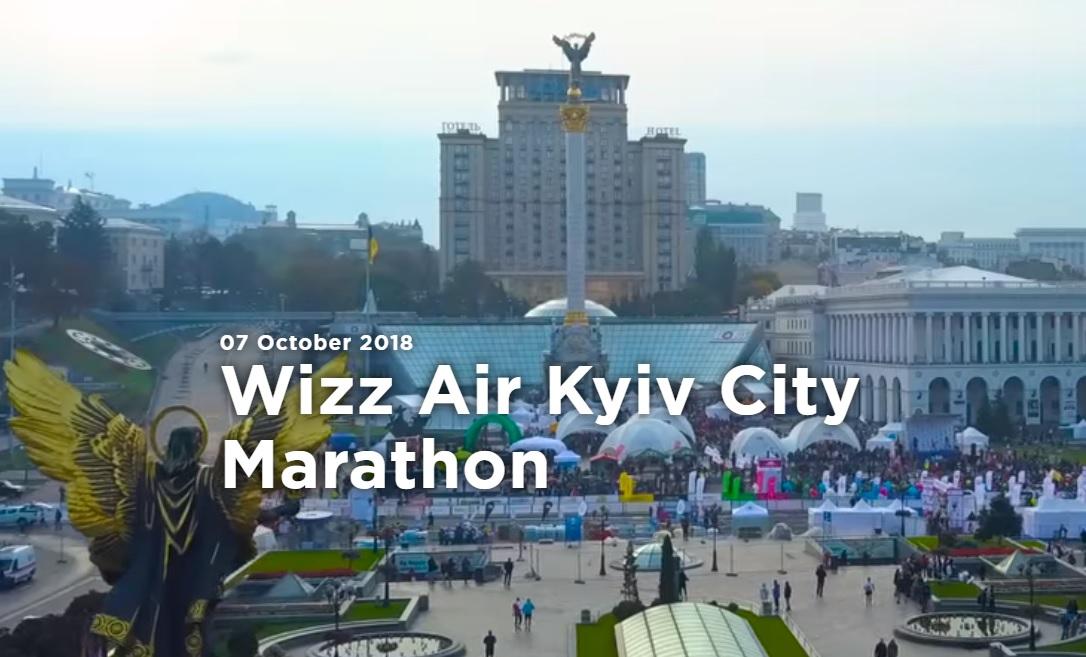 Wizz Air Kyiv City Marathon 2018 - Marathon Events in Ukraine - Race Connections